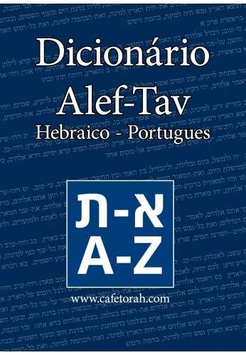 ebook-dicionario-hebraico-portugues-em-pdf
