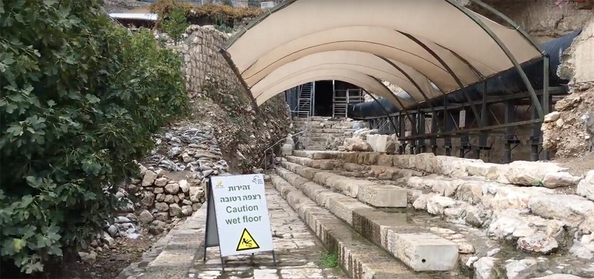 Piscina de Siloé em Jerusalém - Arqueologia Bíblica