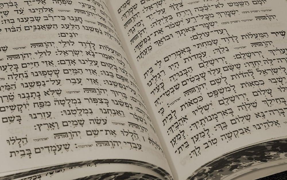 hebrew-bible