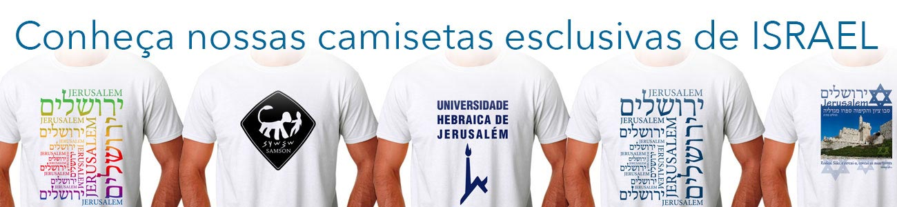 Banner Camisetas Cafetorah
